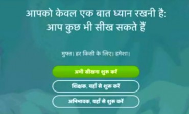 Video: Khan Academy in Hindi Version