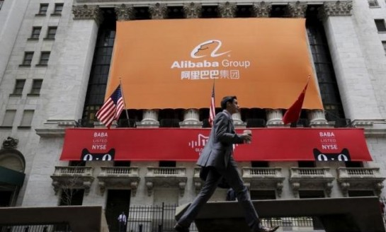 Alibaba Recorded Revenue Growth of 59% Amounting To $4.85 Billion