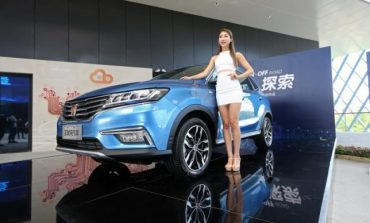 Alibaba Launched First Internet Connected Car