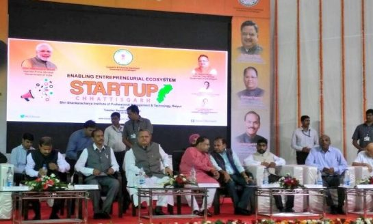 Startup Chhattisgarh Launched For Boosting Entrepreneurship