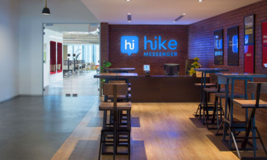 Hike Messenger Launched Video Calling Feature