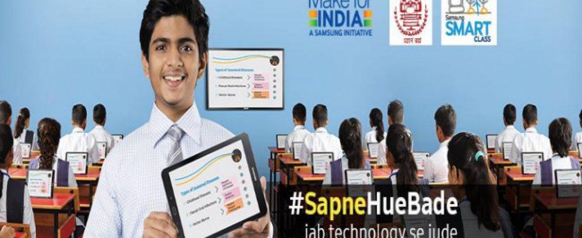 """Samsung Sets up """"Smart Class"""" in 373 Navodaya Schools"""