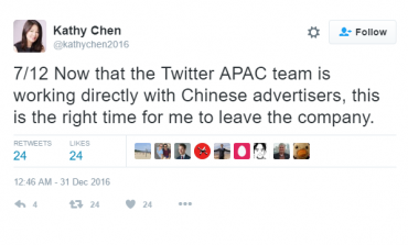 A Tweet That Shake Twitter Business in China