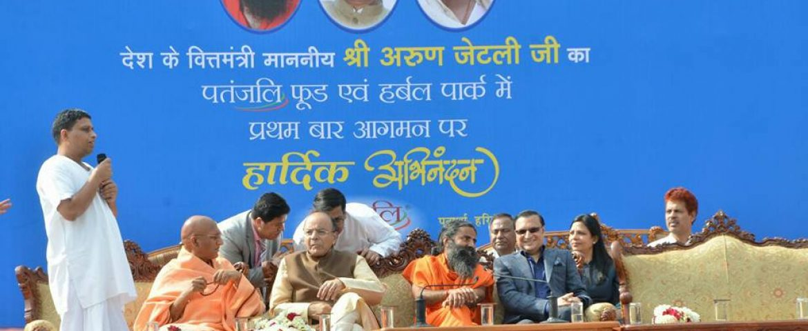 Patanjali to Wipe Out MNCs From Indian Market in 5 yrs: Baba Ramdev