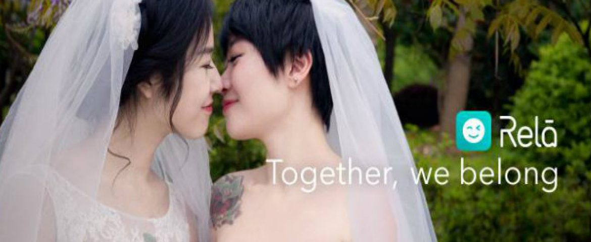 Popular Chinese Lesbian Dating App Having 5 Million Downloads Removed From Internet