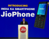 "Ambani Launches Reliance Jio Phone For ""Effectively Free"" Pricing At Reliance AGM"