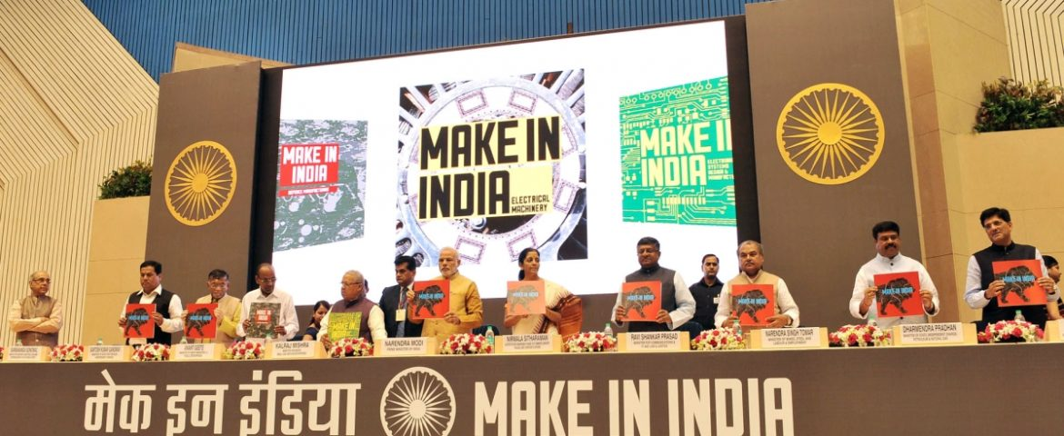 Make In India Aimed At Making India GLobal Manufacturing Hub