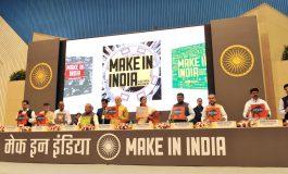 Make In India Aimed At Making India GLobal Manufacturing Hub