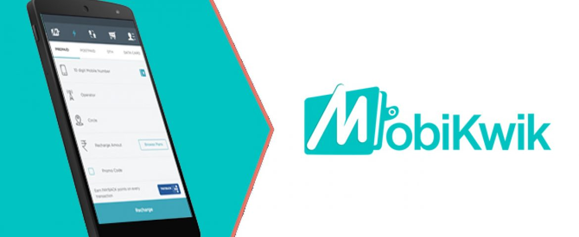 Mobikwik Raises Rs 225 Cr From Bajaj Finance