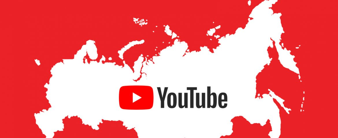 Russian Groups Made 43 Hrs Of YouTube Video During U.S. Elections