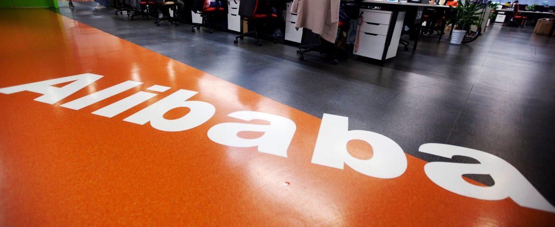 Alibaba Net Profit Increases 37% to $4.9 Billion