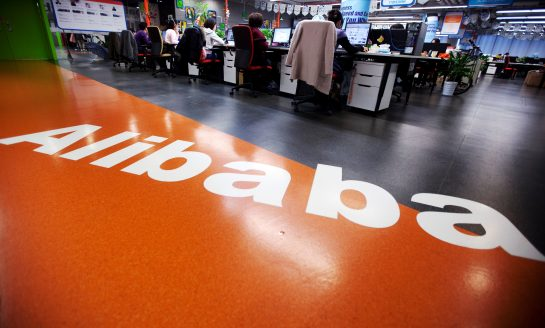 Alibaba Makes Fourth Investment of $1.3 Billion To Boost Offline Retail Strategy