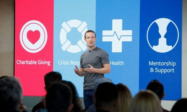 Facebook Made a Mistake: Mark Zuckerberg