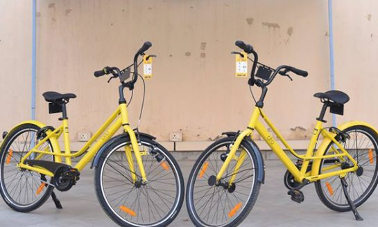 Bike Rental Company Raises $866 Million From Alibaba