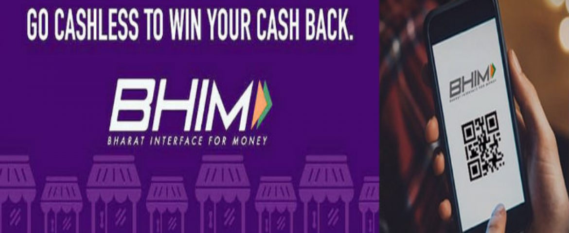 BHIM App Offering Cashbacks: Know How To Avail