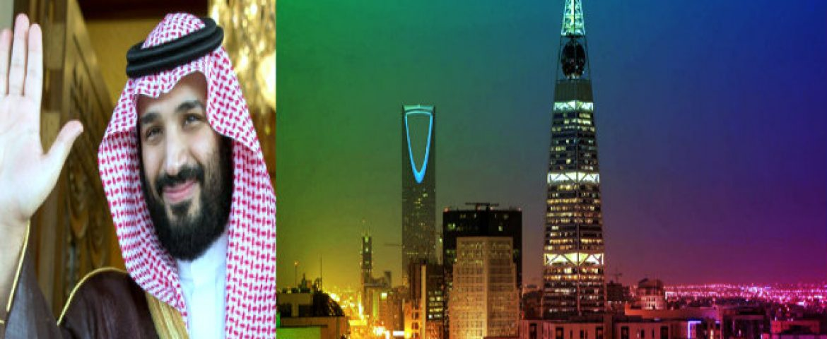 Saudi Arabia to Invest $100 Bn in India; Identifies 40+ Investment Opportunities