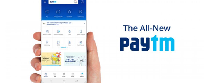 Paytm App Undergoes Major Makeover!