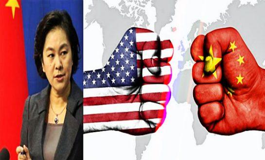 China hits out at US after ZTE Ban