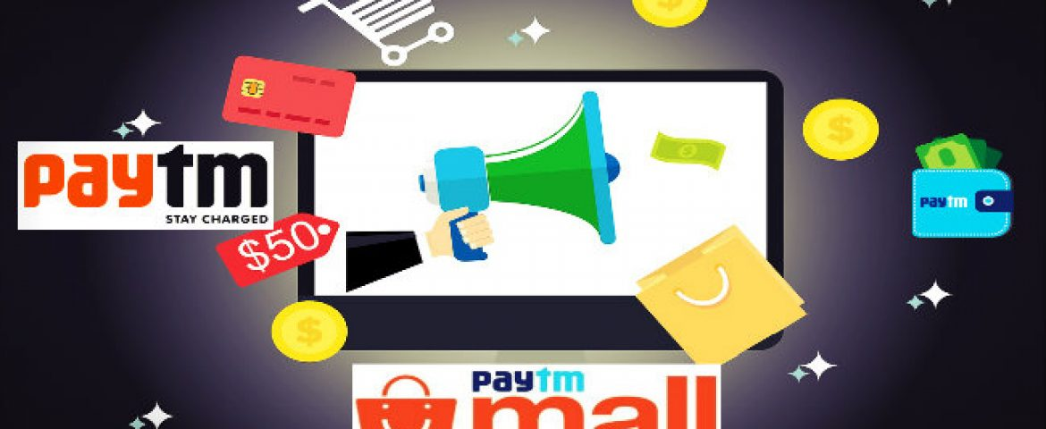 Paytm Mall Introduces No-cost EMI and Other Services to Expand E-commerce Penetration