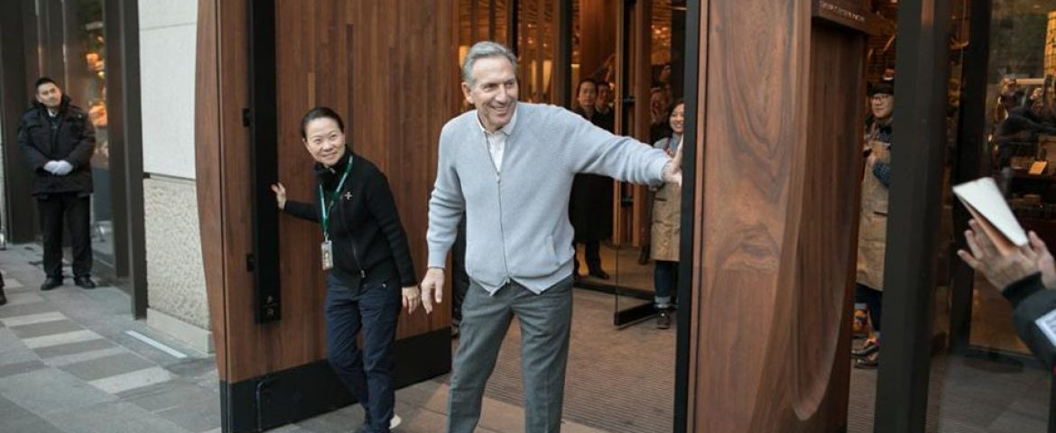 CEO of Starbucks Howard Schultz is Stepping Down
