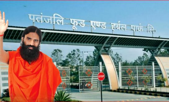 UP Govt Appeals For Extra 15 Days For Patanjali's Food Park Project