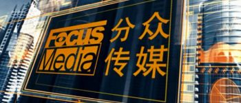 China's E-commerce Major Alibaba to Acquire Stake in Focus Media