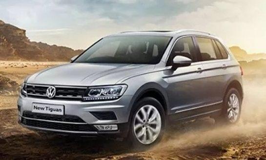 Trump Victory, Volkswagen Stop Doing Business in IRAN