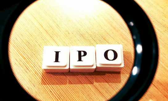 Cipla's Ugandan Unit Raised $43.8 million from IPO