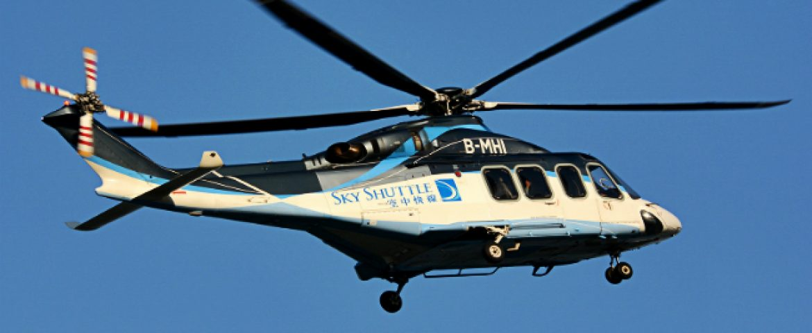 SkyShuttle to Launch Shared Business Jets and Helicopter Flights Soon