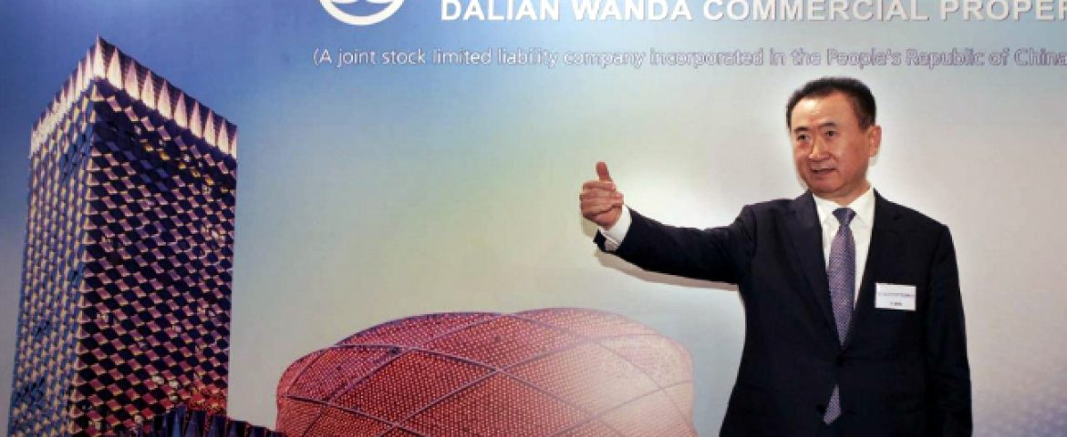 Wanda to Enter China's Healthcare Space with USA's UPMC