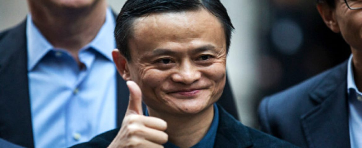 Jack Ma to Launch an Institute of Entrepreneurs in Indonesia