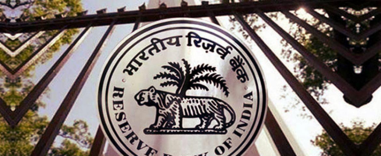 RBI Creates Compliance Portal to Track Cyber Fraud