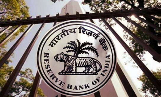 RBI Creates Compliance Portal to Track Cyber Fraud