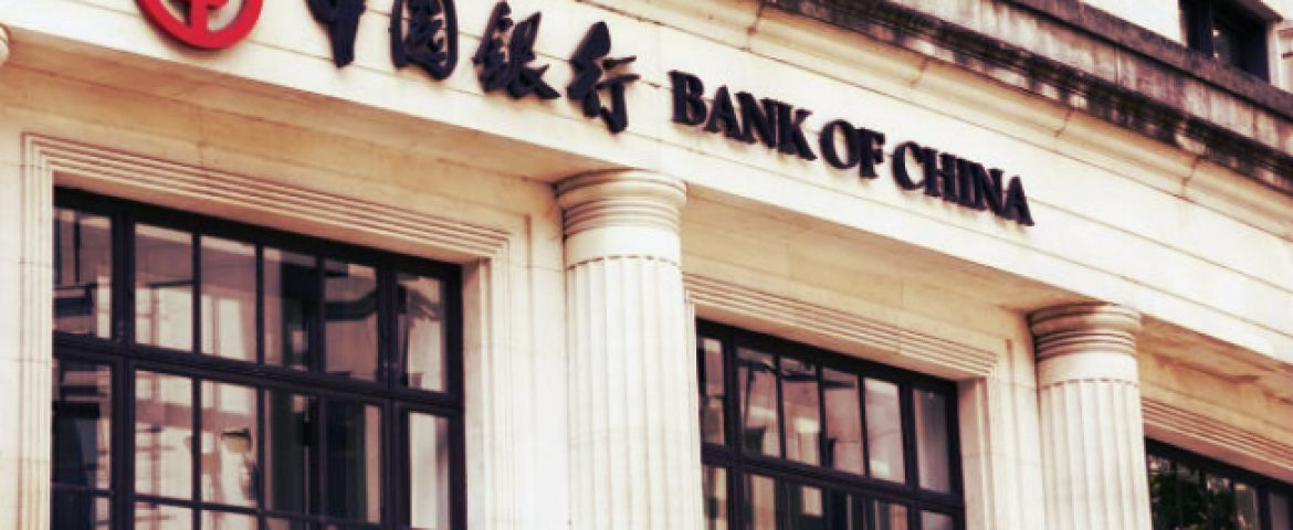 Bank of China to Expand Lending Services to Small Businesses