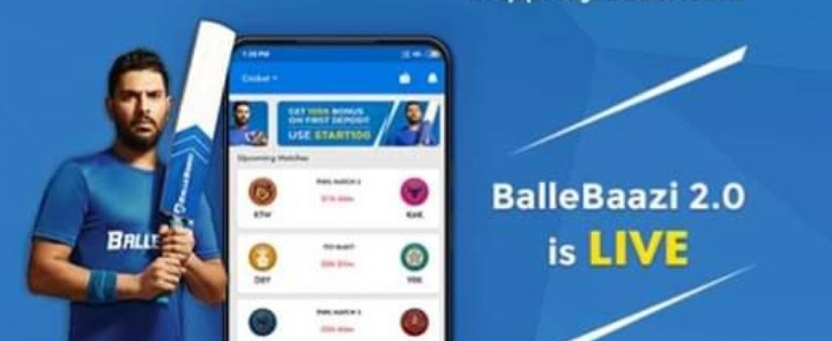 BalleBaazi.com raises $4mn in Series A funding